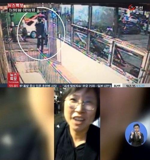 김현 의원 대리기사 폭행 징역 1년 구형 김현 의원 대리기사 폭행 징역 1년 구형 / 사진 = TV조선 방송 캡처