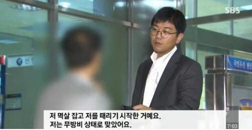 김현 대리기사 폭행 징역 1년 구형 /SBS