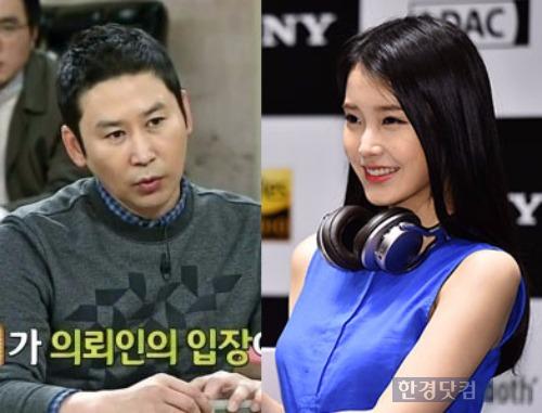 신동엽 아이유 신동엽 아이유 / 사진 = JTBC 방송 캡처·한경DB