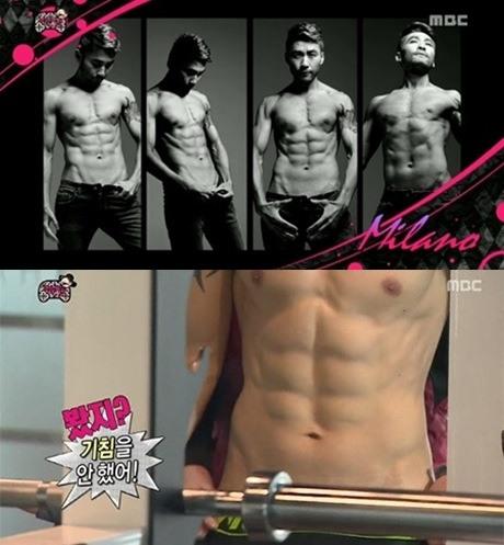 노홍철 / MBC 방송 캡처