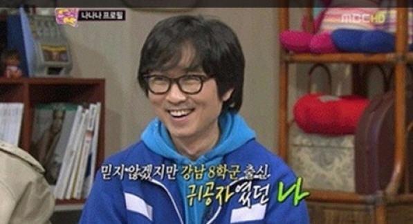 '해피투게더' 장한준/사진=MBC '놀러와' 방송 캡처