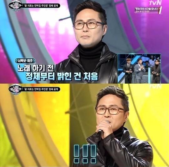 '너목보2' 주니퍼 '너목보2' 주니퍼 / 사진 = tvN 방송 캡처