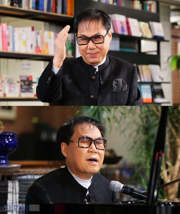 조영남 / 사진 = JTBC 제공