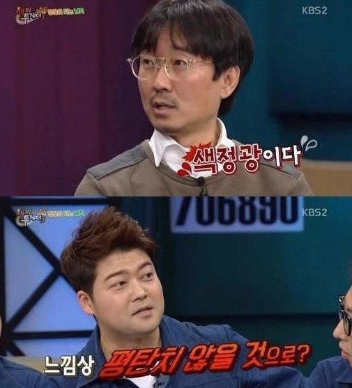 장항준 전현무 색정광 /KBS2 '해피투게더'