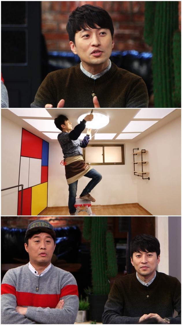 김상혁 / JTBC 제공