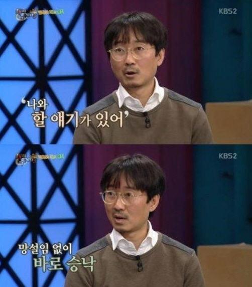 ?장항준 김수현