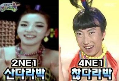 박명수 가발 논란 / 사진 = MBC 방송 캡처