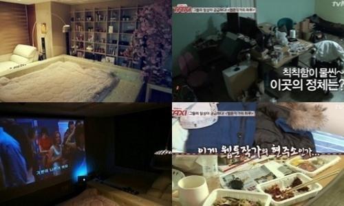 '외모지상주의' 박태준 / 사진 = tvN 방송 캡처