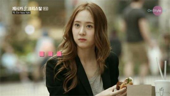 쉑쉑버거 한국 쉑쉑버거 한국/사진=On Style 방송캡쳐