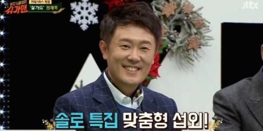 슈가맨 정재욱 /방송캡쳐