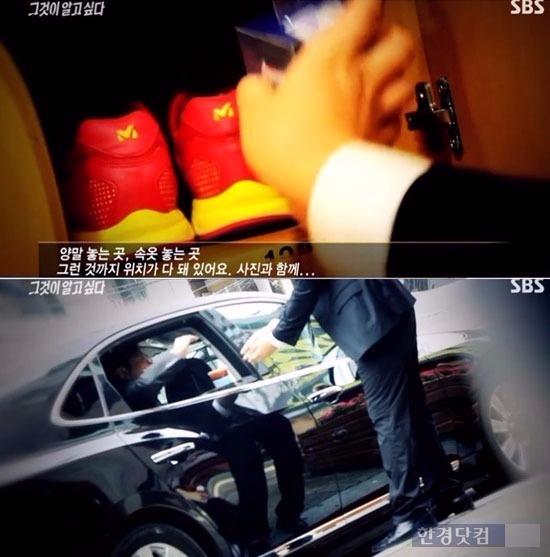 몽고식품 회장 운전기사 폭행 몽고식품 회장 운전기사 폭행 / 사진 = SBS 방송 캡처