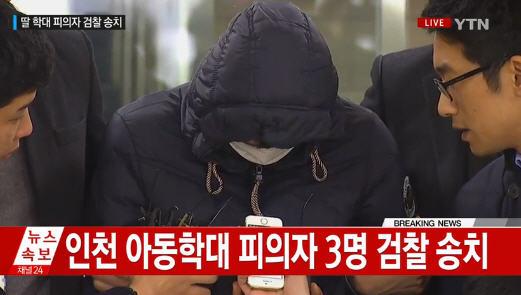 11살 딸 학대 친부 검찰 송치 /YTN