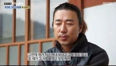 故김화란 남편 박상원