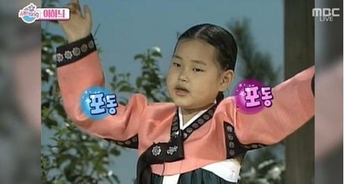 이하늬 이하늬 /MBC