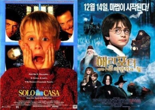 크리스마스 영화 TV편성표 크리스마스 영화 TV편성표사진=나홀로집에, 해리포터 영화 포스터