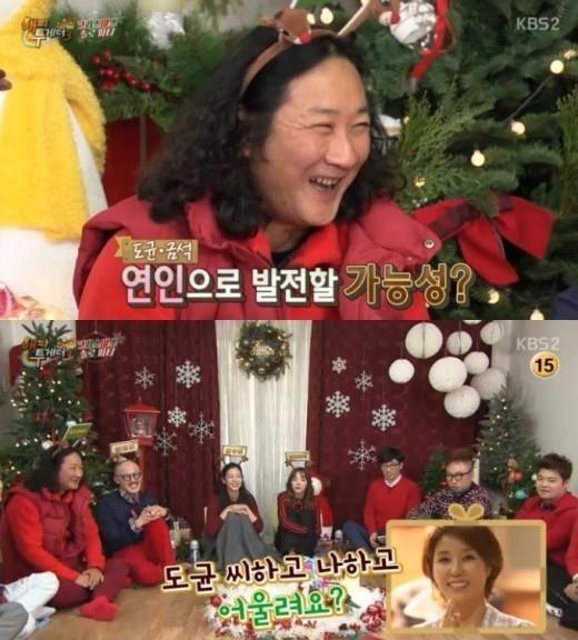 해피투게더 양금석 김도균. KBS 방송 캡처.