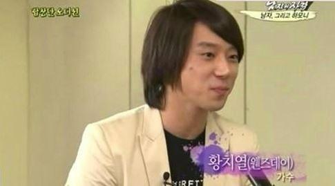 황치열 과거 KBS 2TV 남자의 차격 출연 모습