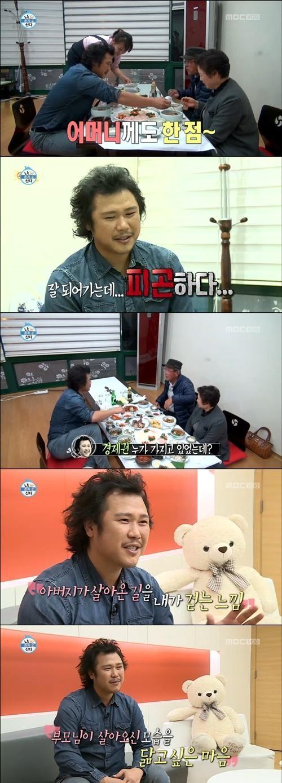 사진=방송화면/육중완