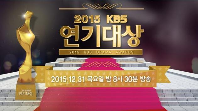 사진=KBS홈페이지