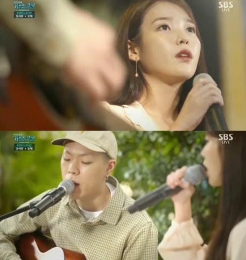 아이유 오혁 /SBS 가요대전