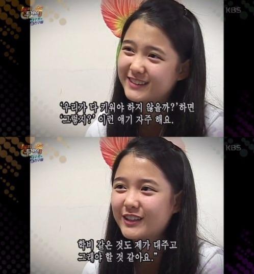 남보라 인간극장 13남매 / 사진 = KBS 방송 캡처