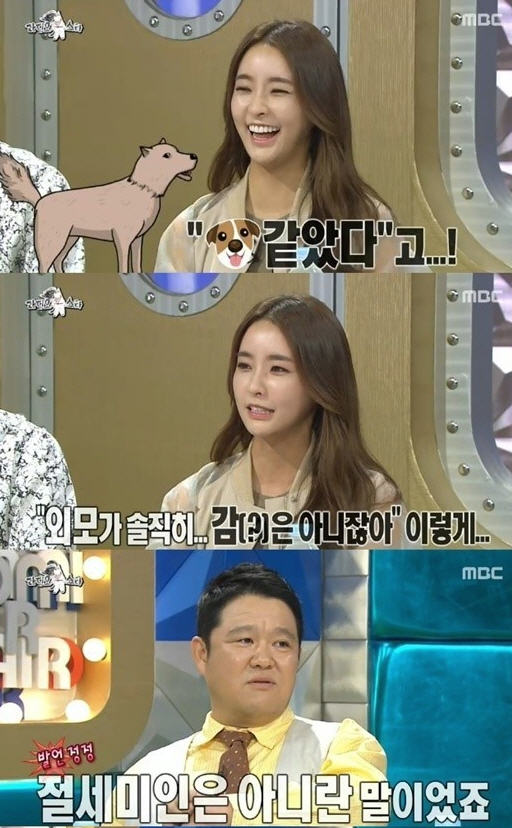 육룡이 나르샤 정유미 김구라 /MBC '라디오스타'