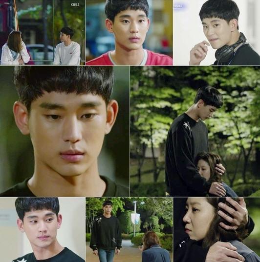 KBS '프로듀사' 김수현