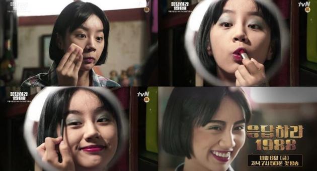 tvN '응답하라 1988' 혜리