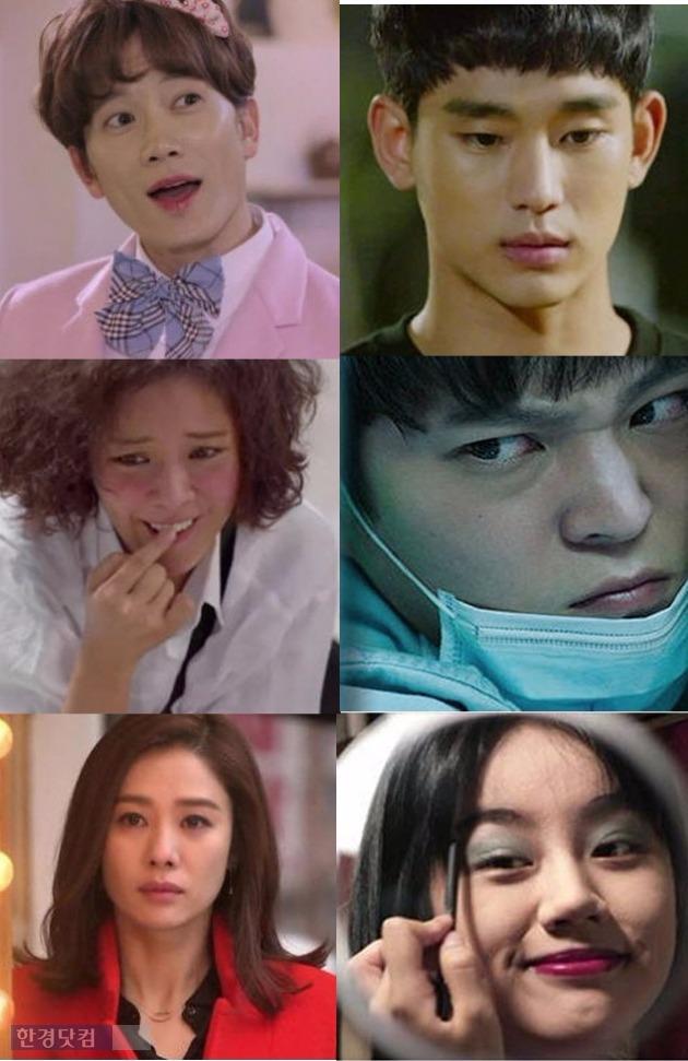 (시계방향) 배우 지성, 김수현, 주원, 혜리, 김현주, 황정음