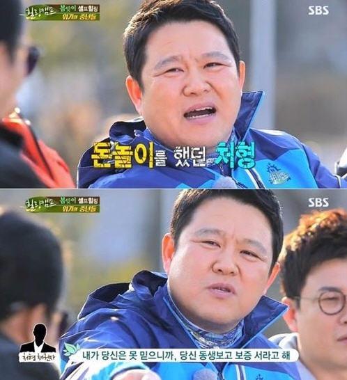 'MBC연예대상' 김구라 / SBS 방송 캡처