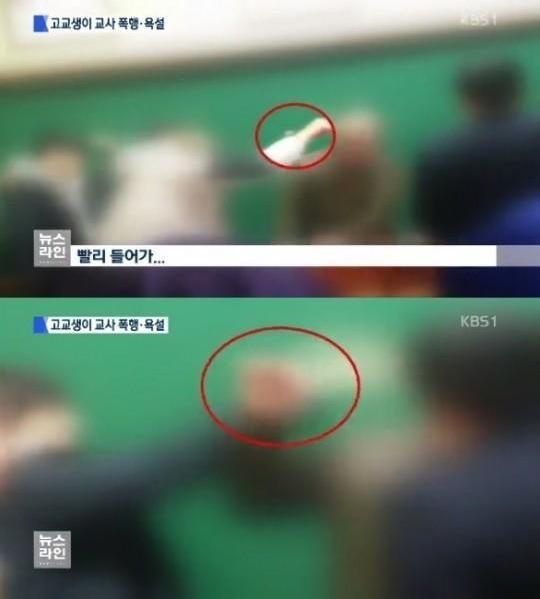 교사폭행 사건 / 사진 = KBS 방송 캡처
