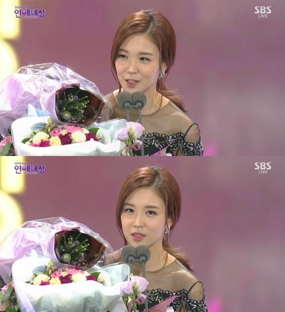 SBS 연예대상 장예원 SBS 연예대상 장예원/사진=SBS 연예대상 방송캡쳐