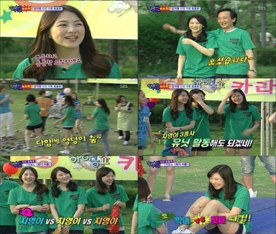 강지영 언니 지동원과 결혼 강지영 언니 지동원과 결혼 / 사진 = SBS 방송 캡처