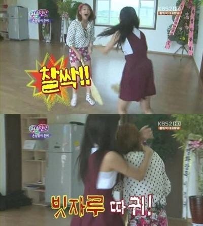 '지동원 예비처제' 강지영 / 사진 = KBS 방송 캡처