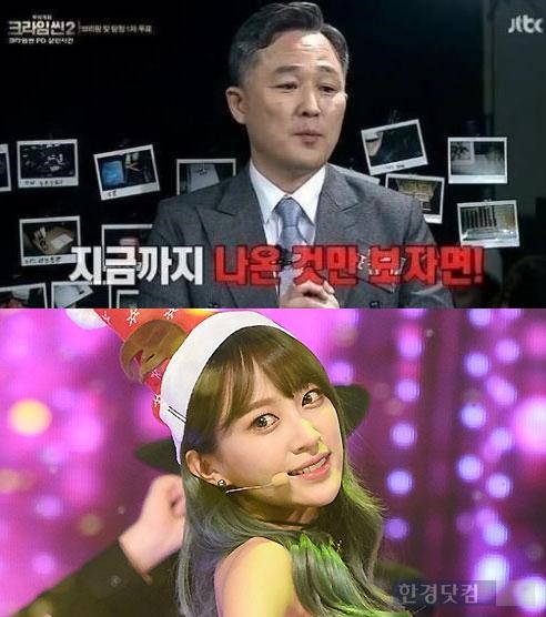 표창원 인터뷰 표창원 인터뷰 / 사진 = JTBC 방송 캡처·한경DB