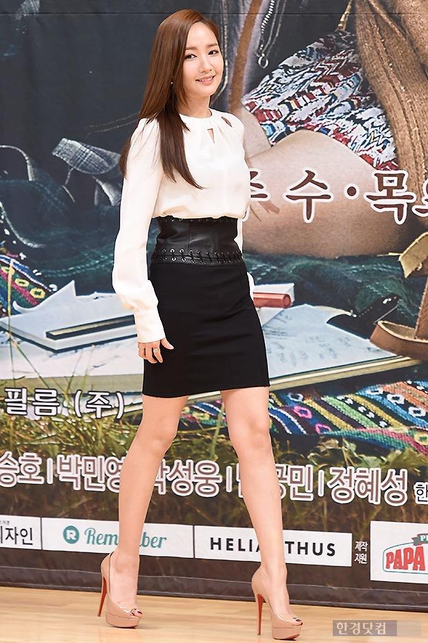 리멤버 박민영 /변성현 기자