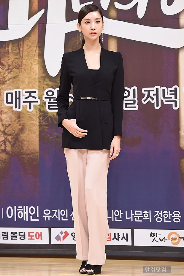 마녀의 성 이해인 마녀의 성 이해인 / 사진 = 변성현 기자