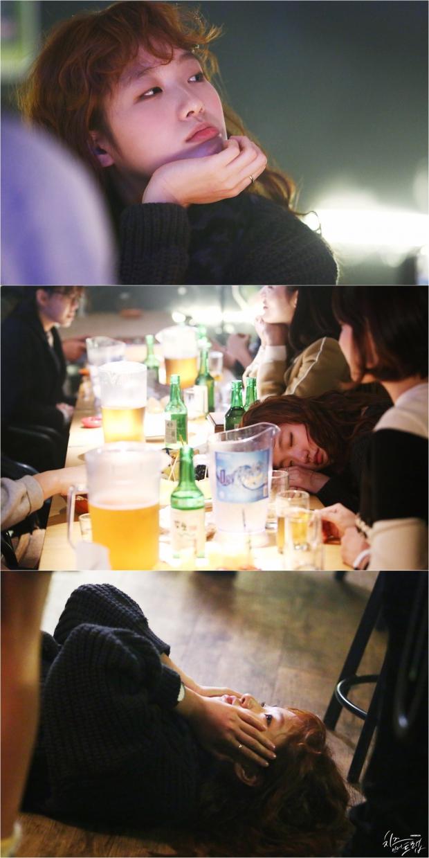 사진제공=tvN '치즈인더트랩'