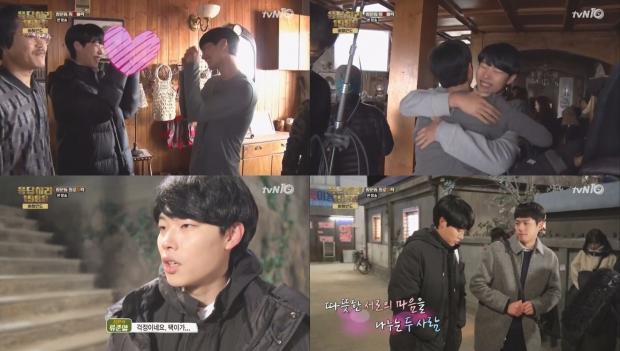 '응답하라 1988' 류준열, 박보검 / 사진제공 -= tvN '응답하라 1988'