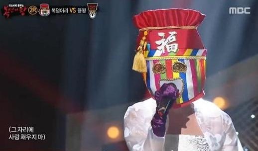 사진=MBC '일반-복면가왕' 화면 캡쳐