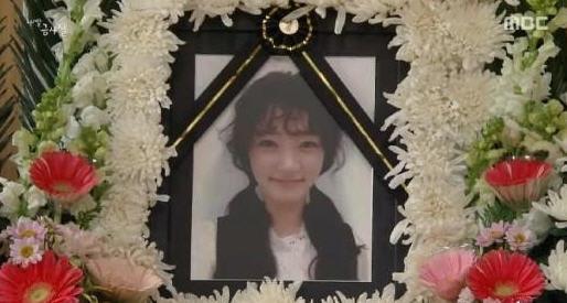 사진=MBC '내 딸 금사월' 방송화면 캡처