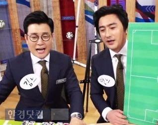 마리텔 안정환 김성주 / 사진 = MBC 방송 캡처