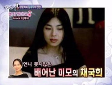 채국희 오달수 열애 / 사진 = SBS 방송 캡처