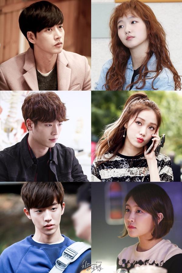 치즈인더트랩 박해진 김고은 / 사진 = tvN 제공