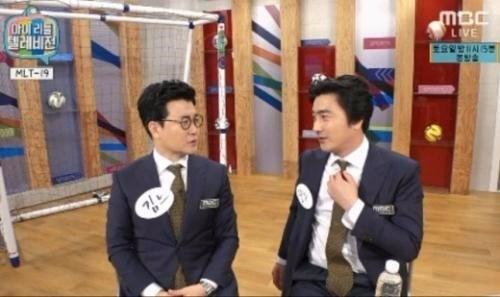 '마리텔' 녹화에 참여한 안정환과 김성주.