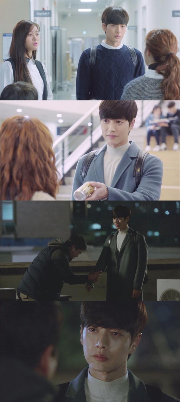 치즈인더트랩 박해진 김고은 이성경 /tvN