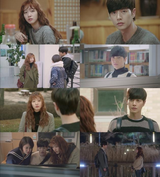 '치즈인더트랩' 박해진 김고은 /tvN
