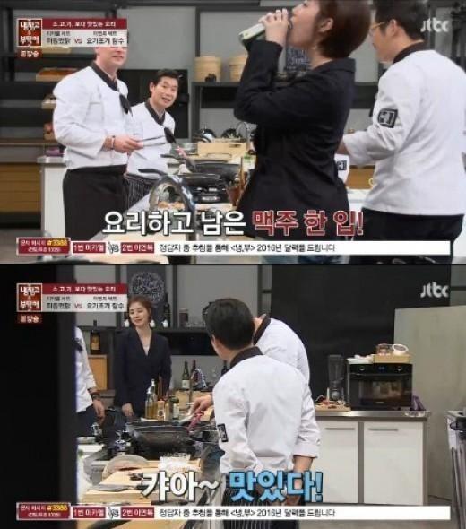'냉장고' 문채원 '냉장고' 문채원 / 사진 = JTBC 방송 캡처
