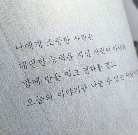 전소민 윤현민 전소민 윤현민 /전소민SNS