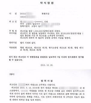 개그맨 윤석주 SNS